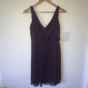 David's Bridal Fit & Flare Dress with Cowl Back